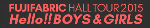 「フジファブリック HALL TOUR 2015  Hello!! BOYS & GIRLS」SPECIAL SITE